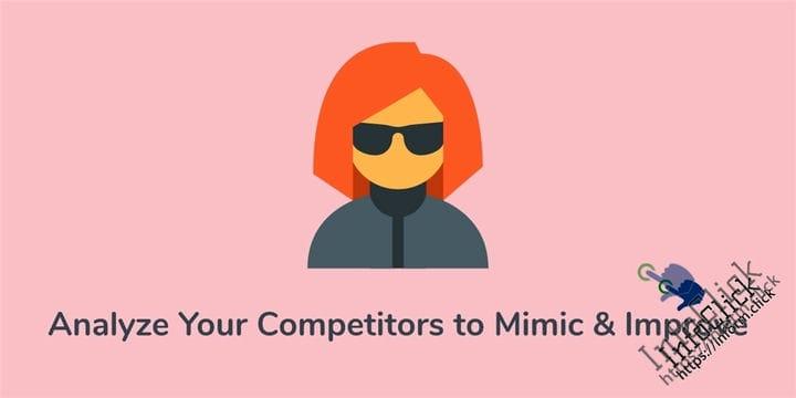 Анализировать-Your-конкурентов