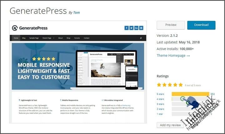 GeneratePress Отзывы